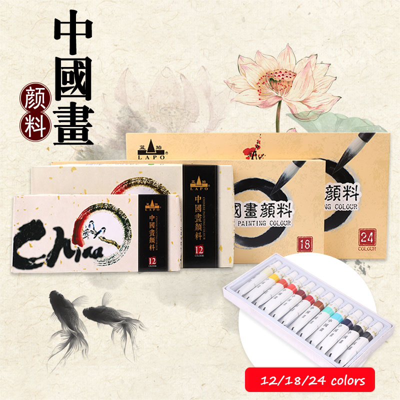 12/24 Colors 5/12ML Chinese painting pigment Set Tube Watercolor Paint Set For Chinese Painting Ink For Artist Art Supplies