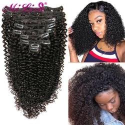 Афро кудрявые волосы на заколках для наращивания бразильские волосы на заколках полная голова 8 шт./компл. 120 г волосы Remy Mi Lisa Nautral Color 3B 3C
