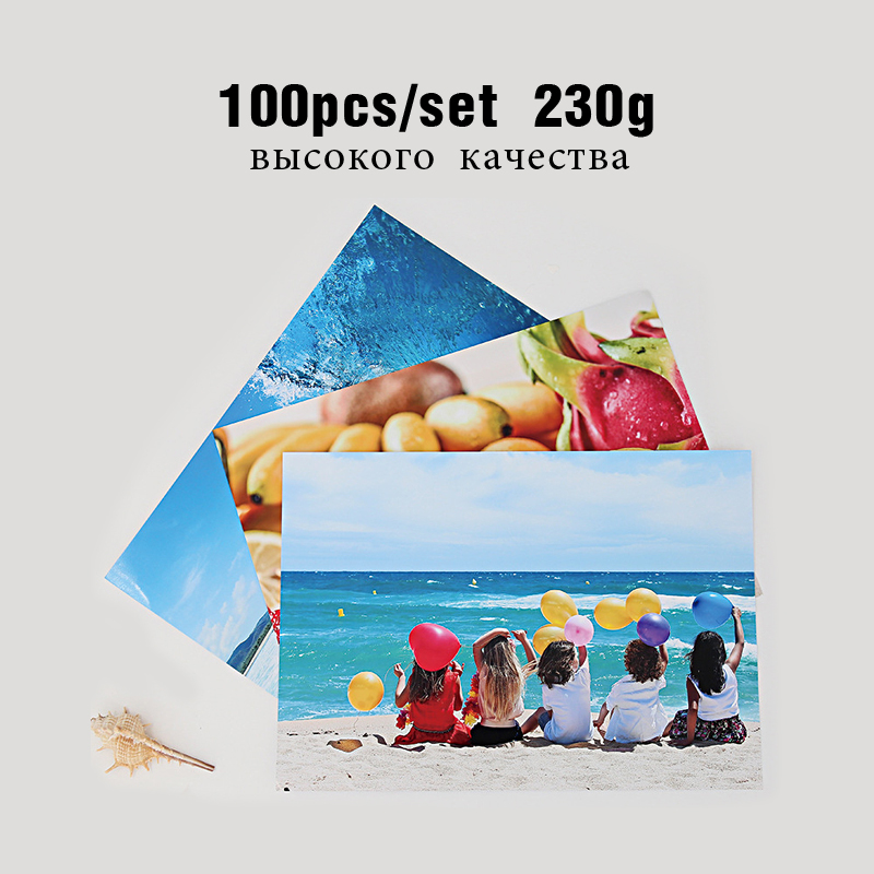 100pcs/lot 230g Photo Paper Printer Inkjet Printing Highlights 5 Inches 6 Inches 3R 4R Papel Fotografico