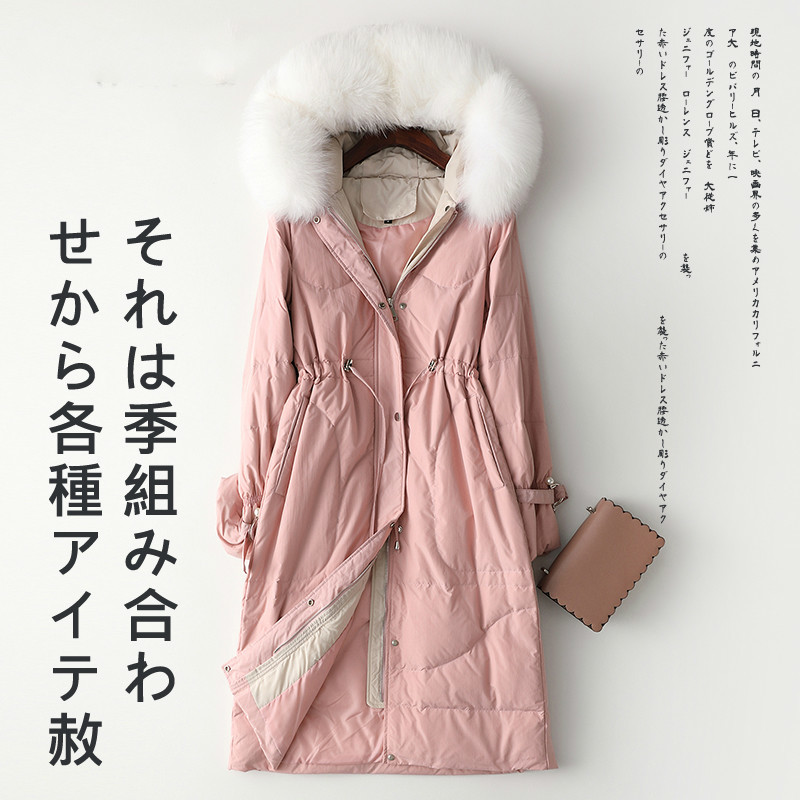 Thick Warm Women's Down Jacket + Large Fox Fur Hodded Korean Winter Pink Duck Down Coat Laides Long Overcoat Hiver LR2182