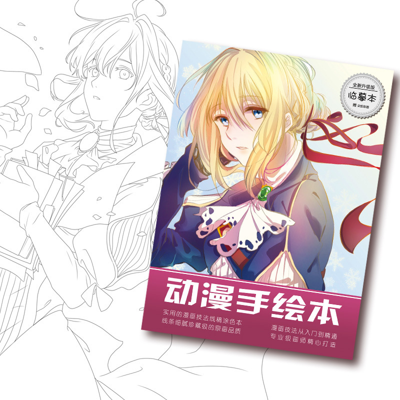 Violet Evergarden Anime Coloring Book For Children Adult Relieve Stress Kill Time Painting Drawing Antistress Books Gift