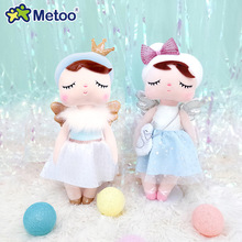 Metoo Doll Stuffed Toys Plush Animals Kids Toys for Girls Children Boys Baby Plush Toys Angela Rabbit Soft Toys Birthday Gift cheap TV Movie Character 2-4 Years Plush Nano Doll Stuffed Plush Unisex keep from fire PP Cotton