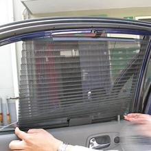 Curtain Visor-Shield Sunshade Car-Window Side Black Auto Mesh Pleated Retractabl Summer