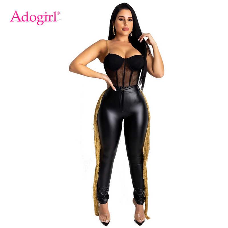 Adogirl/штаны из искусственной кожи с боковой бахромой и пуговицами; очень Стрейчевые узкие брюки; женские модные пикантные Клубные вечерние Брюки