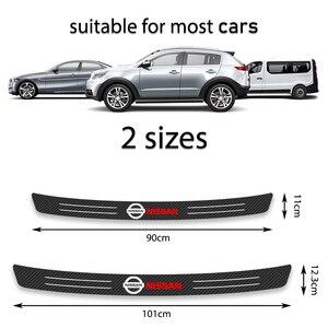 Автомобильный Стайлинг, протектор заднего бампера, наклейка на багажник из углеродного волокна для Nissan QASHQAI J10 J11 2011 2008 2018 2019 Tiida Teana Skyline