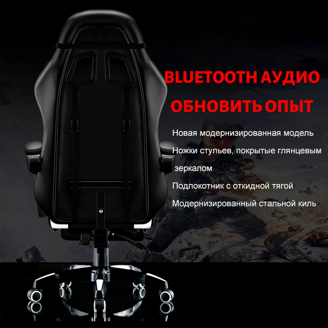 Free Shipping Professional Computer Chair LOL Internet Cafe Racing Chair WCG Gaming Chair Office Chair 2