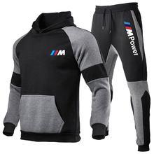 2Pecas are defined as Agasalho Masculino Com Capuz Moletom + CalcasPulover hat Terno BMW M Roupas Masculino Casuais Tama