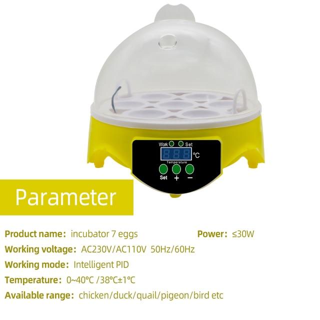 7 Egg Automatic Incubator Poultry Hatchery Machine Brooder Digital Chicken Duck Bird Temperature Control Chicken Hatcher 30% off 4