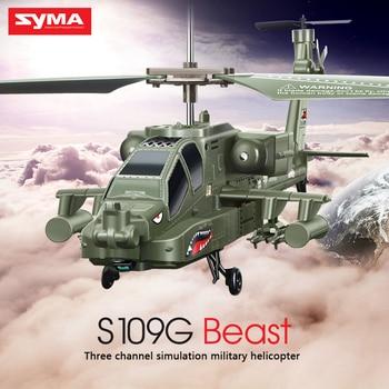 Original  SYMA S109G alloy gunship anti-fall remote control helicopter children's remote control toy 1