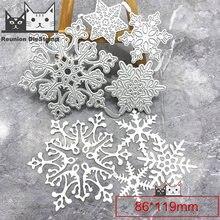 4 шт/компл Рождественские снежинки металлические высекальные