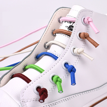 Strong Elastic Shoelaces No Tie Shoe laces Round Outdoor Fashion Lazy Kids Adult Leisure Sneakers Quick lace 1 Pair