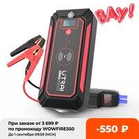 UTRAI-arrancador de batería de coche, Banco de energía de 24000mAh, 2500A, 12V, con cargador inalámbrico de 10W, pantalla LCD, dispositivo de arranque