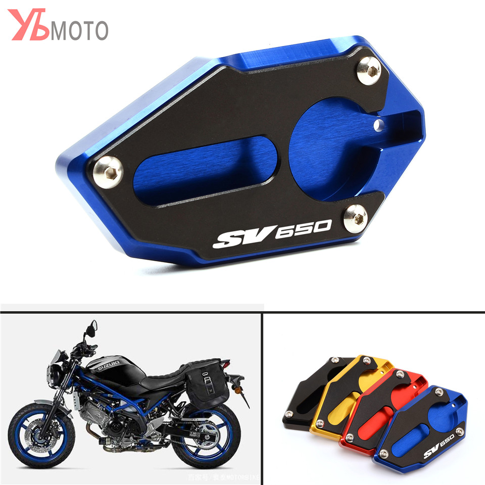 waase Motorcycle Kickstand Foot Side Stand Extension Pad Support Plate For Suzuki V-Strom 650 DL650 2012 2013 2014 2015 2016 2017 2018 Gray