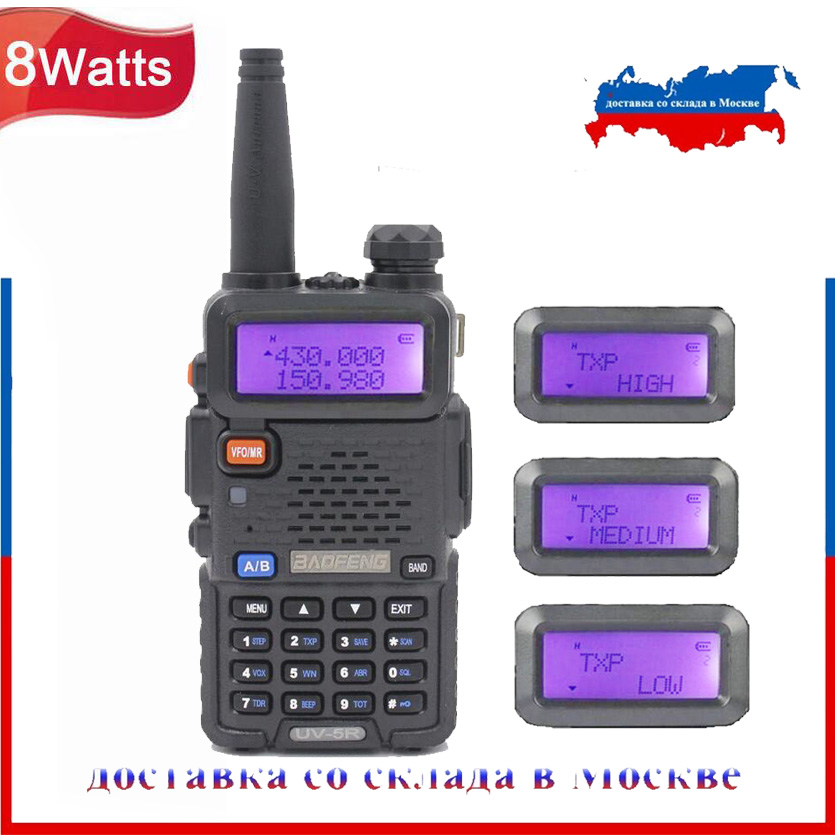 BaoFeng UV-5R   Walkie Talkie Dual Band Two Way Radio VHF UHF 136-174MHz 400-520MHz 8W Ham Radio Communicator Radio Station