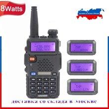 BaoFeng UV 5R Walkie Talkie Dual Band İki yönlü radyo VHF UHF 136 174MHz 400 520MHz 8W Ham radyo iletişimci radyo istasyonu