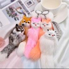 Han edition fluffy little fox car key chain pendant fashion girls bag