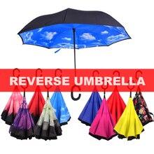 Зонт мужской обратный зонтик женский дождевой двухслойный перевернутый зонтик для защиты от ветра дождь автомобиль перевернутые зонтики для женщин мужчин