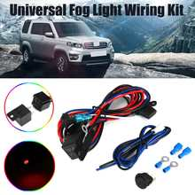 12v Universal Fog Light Wiring Kit amp LED Switch Fog Lamps Pre Wired Harness Switch Relay Kit On Off Switch Round Switch cheap Audew CN(Origin) normal