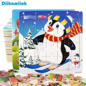 Image 1 - 뜨거운 판매 20 조각 나무 퍼즐 장난감 어린이 아기 교육 학습 장난감 만화 동물/차량 퍼즐 FH G020