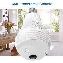 960P كاميرا بانورامية واي فاي لمبة 360 درجة CCTV أمن الوطن كاميرا مراقبة فيديو واي فاي مع رؤية ليلية اتجاهين الصوت