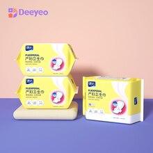 Deyo Maternity Pads Sanitary Towels Women Prevent Side Leakage Absorvente Menstrual Ecologico Hygiene Toallas Sanitarias 3 Packs