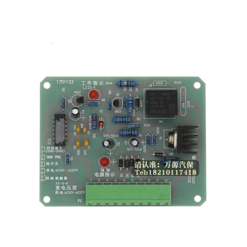 Auto Repair Machine Control Circuit Mainboard Meson Machine XY-A-6  BJM-2 Circuit Board