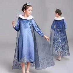 Elsa Frozen 2 Dress for Girl Toddler Long Sleeve Snow Queen Party Wedding Costume Spring Evening Dress 2 3 4 5 6 7 8 Year 2020