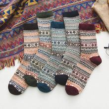 5 pares/lote novo witner meias masculinas grossas meias de lã quente meias de natal do vintage meias coloridas presente tamanho livre ym9001