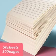 Buy 9 Hole Paper And Get Free Shipping On Aliexpress
