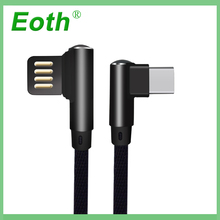 Eoth Flexible Metal USB Type-C Cable ROCK 2.0A Fast Type C Charging for Data Charger Samsung/Xiaomi