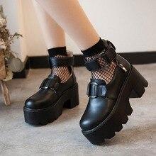 Zapatos de chica Lolita, gótico, Retro, estudiante, uniforme de Cercanías de estilo japonés, zapatos de princesa de cuero, disfraces de Cosplay de Anime Kawaii