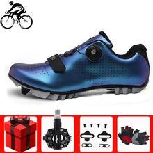 Самоблокирующийся Для Мужчин велосипедные туфли Дышащая mtb