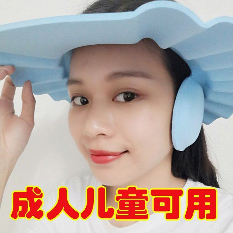 Children Shower Cap Waterproof Earmuff Kids Extra-large No. Baby Adjustable Shampoo Useful Product Old Man Adult Usable