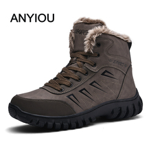 ANYIOU 2019 The New High-top Extra Large Men's Boots Cotton Boots Snow Boots Warm Comfortable Ladies Boots Shoes Woman Fashion