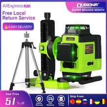 Clubiona-Nivel láser de línea IE16R con batería de iones de litio de 5000mah, dispositivo con núcleo alemán para suelo y techo, Control remoto, 4D, Verde