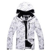 30 градусов зимние теплые лыжные куртки мужские и женские уличные