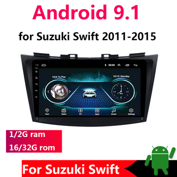 9'' 2+32G 2 din Android 9.1 Car Radio Multimedia Player for Suzuki Swift 2011-2015 Navigation GPS Car Audio Stereo Autoradio DVD image