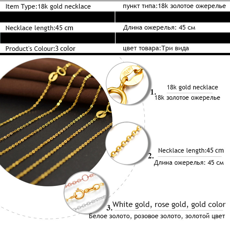 Image 5 - FENASY Genuine 18K Yellow Rose Gold Chain Cost Pure 18K white Gold Necklace for love Best Gift For women tendy necklaces-in Necklaces from Jewelry & Accessories