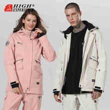 Зимняя женская лыжная куртка, лыжная куртка для женщин, зимняя куртка для мужчин, куртка для сноуборда, мужская спортивная куртка для катания на лыжах, водонепроницаемая куртка для сноуборда куртка мужская зимняя