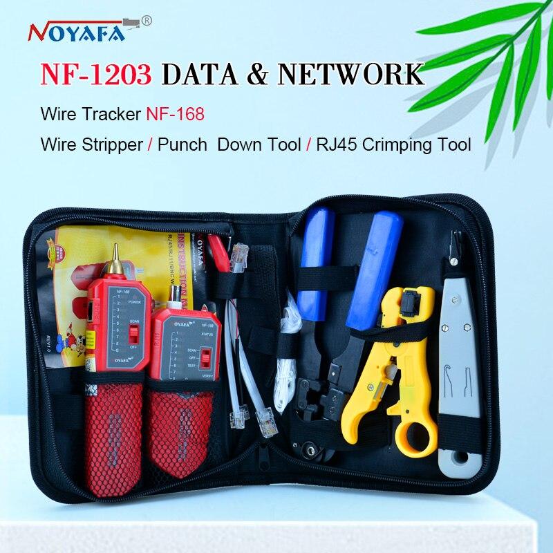 Оригинальное Контрольное устройство, бесшовое приспособление, тестер длины, включает в себя тестер проводов, пробойник, инструмент, штекер,