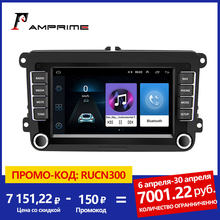 AMPrime 2 din Android Car Radios GPS Multimedia Player For VW/Volkswagen/Golf/Passat/b7/b6/Skoda/Seat/Octavia/Polo Auto Stereo