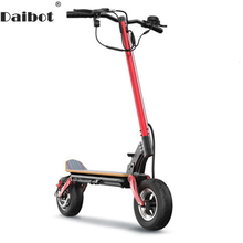 SEALUP Foldable Kick Scooter Two Wheels Electric Scooters Single Drive 500W 48V Portable Adults Off Road