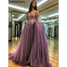 Фиолетовые Вечерние платья с открытыми плечами для женщин 2020