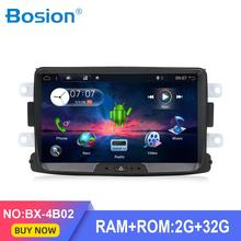 32G Android GPS cal