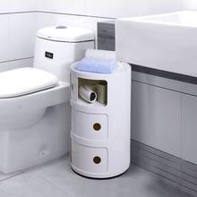 Yonntech – meuble rond à 3 niveaux pour salle de bain, meuble de rangement, Table de chevet