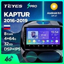 TEYES SPRO Штатная магнитола для Рено Каптур Renault Kaptur Renault Captur Android 8.1, до 8-ЯДЕР, до 4+ 64ГБ 32EQ+ DSP 2DIN автомагнитола 2 DIN DVD GPS мультимедиа автомобиля головное устройство