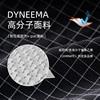 Naturehike Dyneema Backpack Ultralight 30+5L (Only 0.6kg) 4