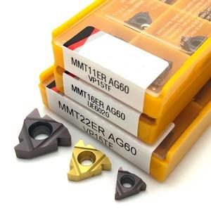 Image 1 - MMT 16IR 11ER AG60 VP15TF UE6020 US735 thread cutting tool carbide insert CNC lathe turning tools carbide MMT16ER turning tool