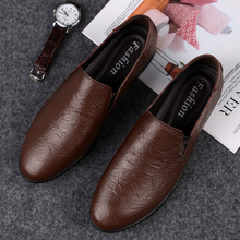 New Mens Leather Shoes Genuine Loafers Men Business Flats Shoes High Quality Pointed Toe Slip On Shoes Male Fashion Office Shoes new women solid color suede flats heel pearl fashion high quality basic pointed toe ballerina ballet flat slip on shoes light
