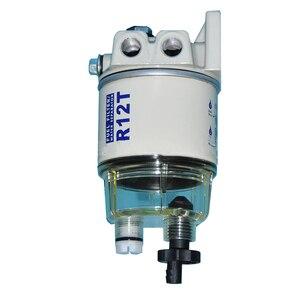 Image 3 - R12T 簡単インストールスピンエンジン自動交換油水分離クリーニング燃料フィルタープロフェッショナル芝刈り機ユニバーサル